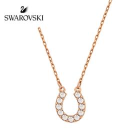 【为思礼】Swarovski施华洛世奇 马蹄U型 项链女 锁骨链闺蜜团新款项链 玩趣马蹄铁 幸运常伴左右