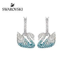 【为思礼】Swarovski施华洛世奇 ICONIC SWAN系列 渐变天鹅 可单买 可成套买 温柔优雅 迷人精彩