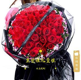 永恒爱恋(33只玫瑰)