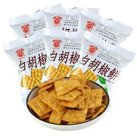 日香胡椒饼100g   台湾竹山特产