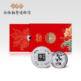 钱程吉日定制属于你的姓氏银钱定制 特殊的生日礼