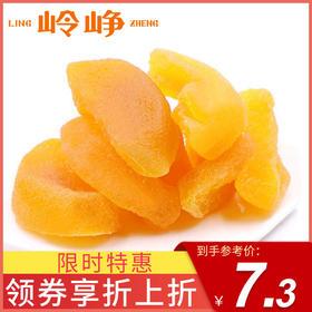 黄桃干98g