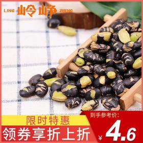 大粒黑豆210g