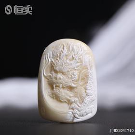 瓷白【神龙】雕刻件