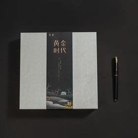 【为思礼】黄金时代钢笔礼盒 纯黑色 书写练字 牛皮笔套 练字专用 男士 女士复古 情侣精致送礼