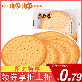 香港--牛乳大饼120g(独立包装)