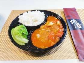 番茄公主烤鱼饭番茄味