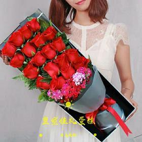 拥抱幸福(19只红玫瑰礼盒包装)