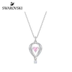 【为思礼】Swarovski施华洛世奇 INTO THE SKY系列 热气球 浪漫女项链首饰送女友礼物