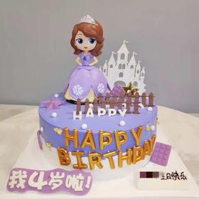 苏菲亚公主蛋糕