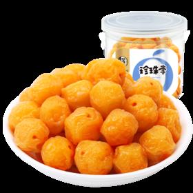 珍珠李210g/罐