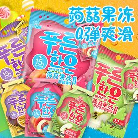 【买2送1】蒟蒻果冻12小袋/包   Q弹爽滑 独立包装 随时开吃 多种口味可选