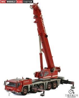 多田野WSI TADANO ATF220G-5大象Mammoet玛姆特涂装红色起重机模型车模1:50