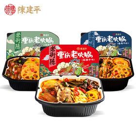 重庆陈建平小火锅螺蛳粉速食网红荤素搭配