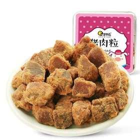 【会员日专区】猪肉粒150g/盒