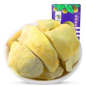 榴莲干50g/袋