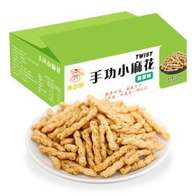 湖北加油!【米尔熊】小麻花海苔味400g/箱 儿时味道