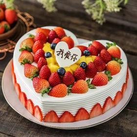 DIY蛋糕甜品10选1