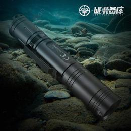 务本【L50】1200流明 18650电池可直充LED强光手电