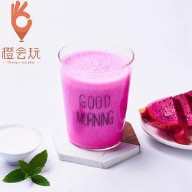 【现榨】越南火龙果奶昔 清理肠胃