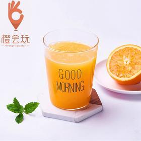 【现榨】桔子汁