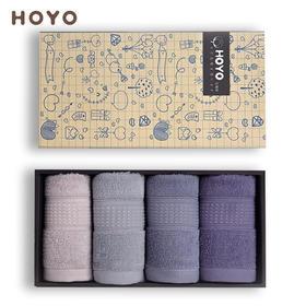 HOYO儿童纯棉方巾手绘童趣礼盒|日本进口  纯色柔软  吸水亲肤【日用家居】