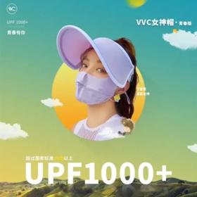 新款韩国vvc遮阳帽青春版女夏季空顶防晒帽太阳帽防紫外线遮脸