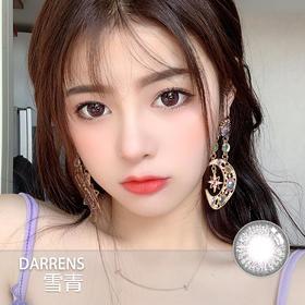 DARRENS 雪青(日抛型)