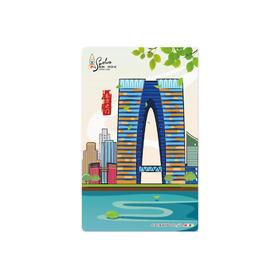 【东方之门】苏州市民卡·版权卡