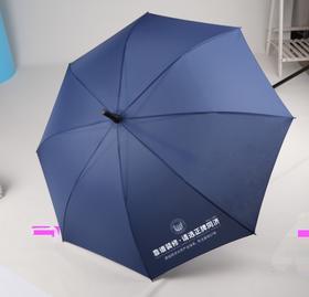 同济装潢高端定制太阳伞