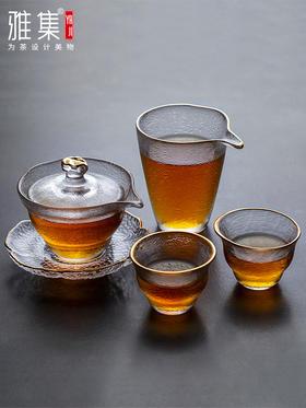 雅集茶具 冰点日式锤纹盖碗茶杯公道杯 功夫茶具套装