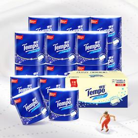 Tempo得宝卷纸有芯压花4层加厚160g16卷 家用卫生纸卷纸卷筒纸实惠装(天然无香)