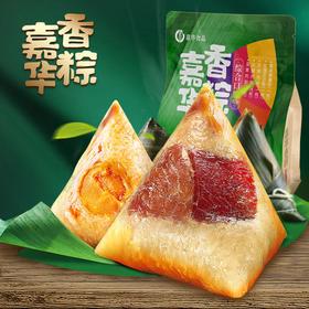 嘉华端午综合口味粽子礼袋