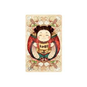 【一团和气】苏州市民卡·版权卡
