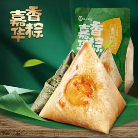 嘉华蛋黄肉粽礼袋  300g