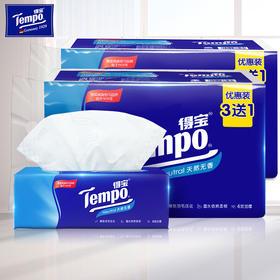 【吴亦凡同款】Tempo得宝软抽纸天然无香4层90抽8包抽纸餐巾纸