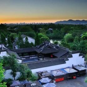 【酒店特惠】杭州素舍精品酒店(西溪店)