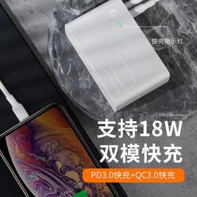 倍思 能量堆二合一充电器移动电源10000毫安|超薄迷你便携  双向快充【日用家居】
