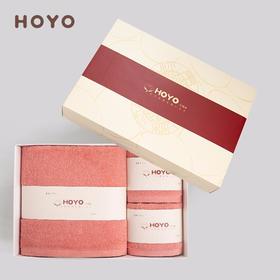 HOYO毛巾浴巾和风腾纹3件礼盒套装|日本进口  纯棉家庭套装  全棉擦脸【日用家居】