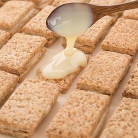 健康无添加的海盐蛋黄夹心酥饼 咸香酥脆蛋黄味 满口留香