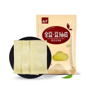 愿平 全豆黄豆豆油皮200g 火锅食材腐竹豆腐皮非转基因大豆黄豆制品-874506