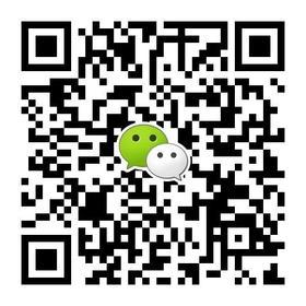 迪兰多西乡固戍华庭店(微信二维码)电话;18126140409