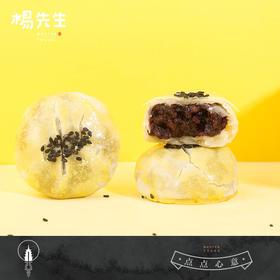 杨先生手工糕点血糯米酥220g/盒|杭州特产 速食早点【休闲零食】