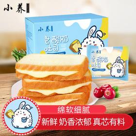 小养老酸奶面包吐司代餐360g/箱 360g-1000g|早餐整箱糕点早餐食品【休闲零食】