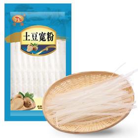 古松 方便速食凉拌火锅料干货 马铃薯粉丝粉条 土豆宽粉128g-873707