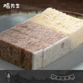 杨先生芡实糕200g/盒|杭州西塘特产 软糯云片糕 手工现做【休闲零食】