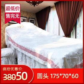 锦上添花床罩