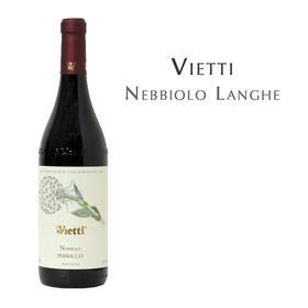 维耶谛酒庄贝巴克尼比奥罗红葡萄酒 意大利 Vietti Perbacco Langhe Nebbiolo Italy