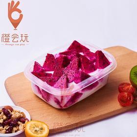 【水果捞】红火龙果水果捞