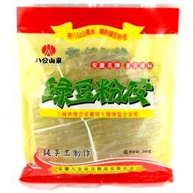 绿豆粉皮 八公山泉粉丝条皮手工制作 安徽淮南特产干货火锅食材250克-873712